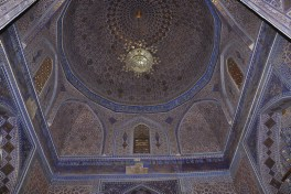 Samarkand, inside mosque