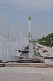 Water features in Dushanbe